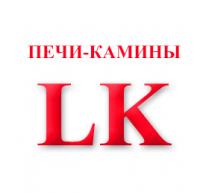 Печь-камин LK